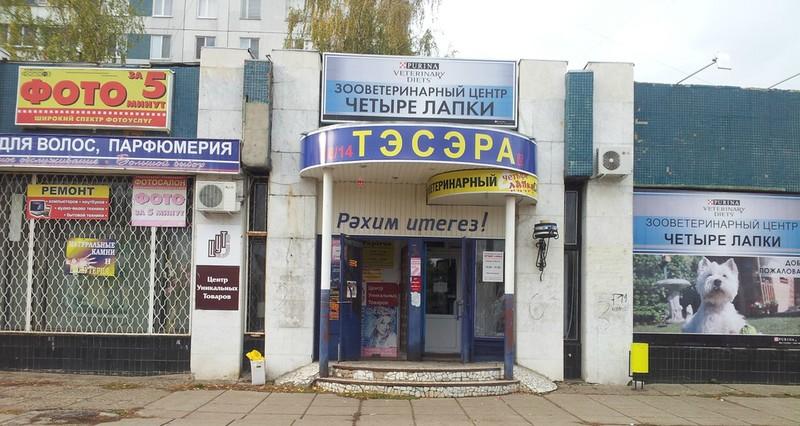 """Мастерская по ремонту бытовой техники """"Ремотрон"""""""