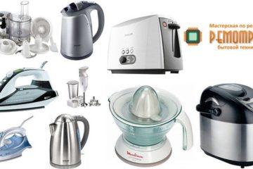 Бытовая и кухонная техника