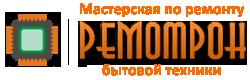 """Мастерская - """"Ремотрон"""""""